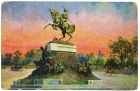 Postcard illustration captioned: Monumento al Principe Amedeo de Savoia, Turin, Italy, from Private Fred Lucas, Italy, to Master Fred Lucas, Black Horse, Low Fell, Gateshead, 31 August 1918