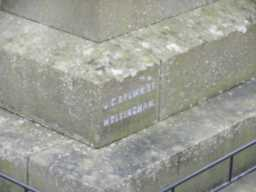 Close up photograph of inscription on Hamsterley War Memorial 2016