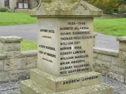 Photograph of names on Hamsterley War Memorial 2016