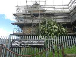 Railings - buildings behind, King James I Lower School 2016